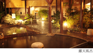Photo of Enjoy Japanese Hot Springs at Home – Our recommended Bath Powders