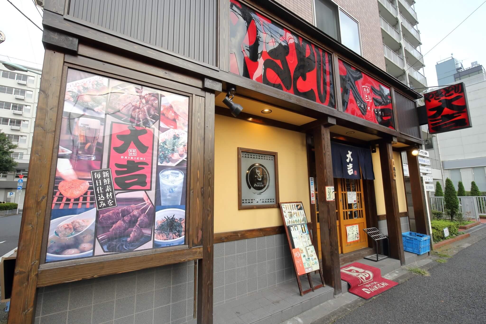 Photo of Yakitori Daikichi Sumiyoshi – tự hào với vị ngon và độ tươi của thịt nướng