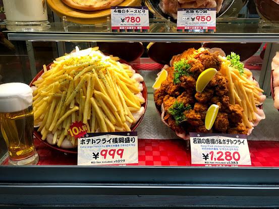 """Photo of Ngạc nhiên với thực đơn khổng lồ tại quán """"Kushikatsu Yokozuna"""""""