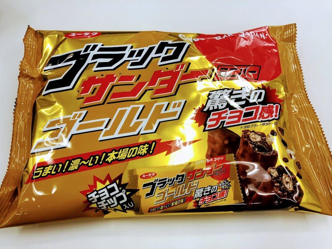 Photo of Black Thunder – Loại kẹo được yêu thích tại Nhật Bản