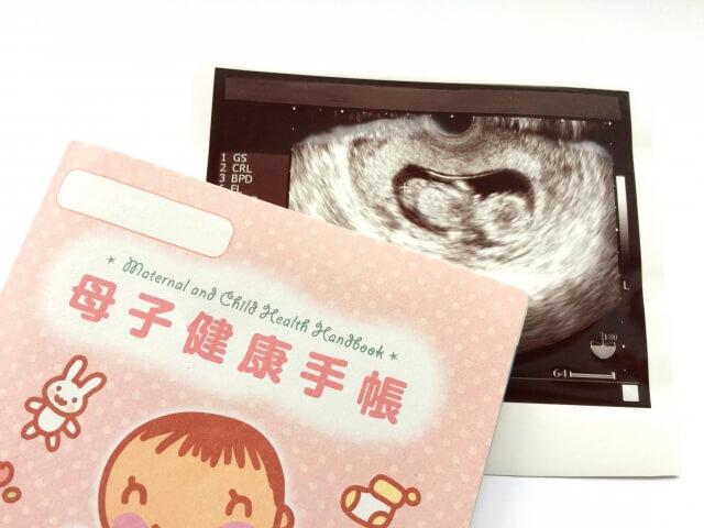 Photo of Bổ sung Acid Folic trước và trong khi mang thai để phòng bệnh nứt đốt sống cho bé