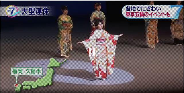 Photo of Thiết kế Kimono mang hình ảnh 196 quốc gia sẽ tham dự Olympic・Paralympic Tokyo 2020