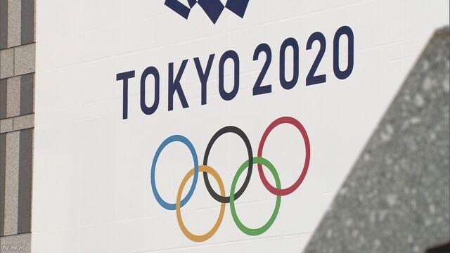 Photo of Thông qua luật điều chỉnh lịch đỏ để tạo ngày nghỉ liên tiếp trước và sau thế vận hội Tokyo Olympic 2020