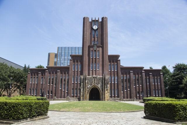 Photo of Học phí của các trường Đại học Nhật Bản