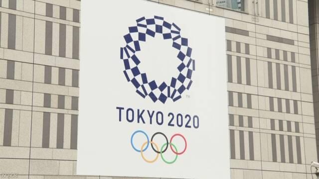 Photo of Công bố giá vé xem lễ khai mạc Tokyo Olympic 2020
