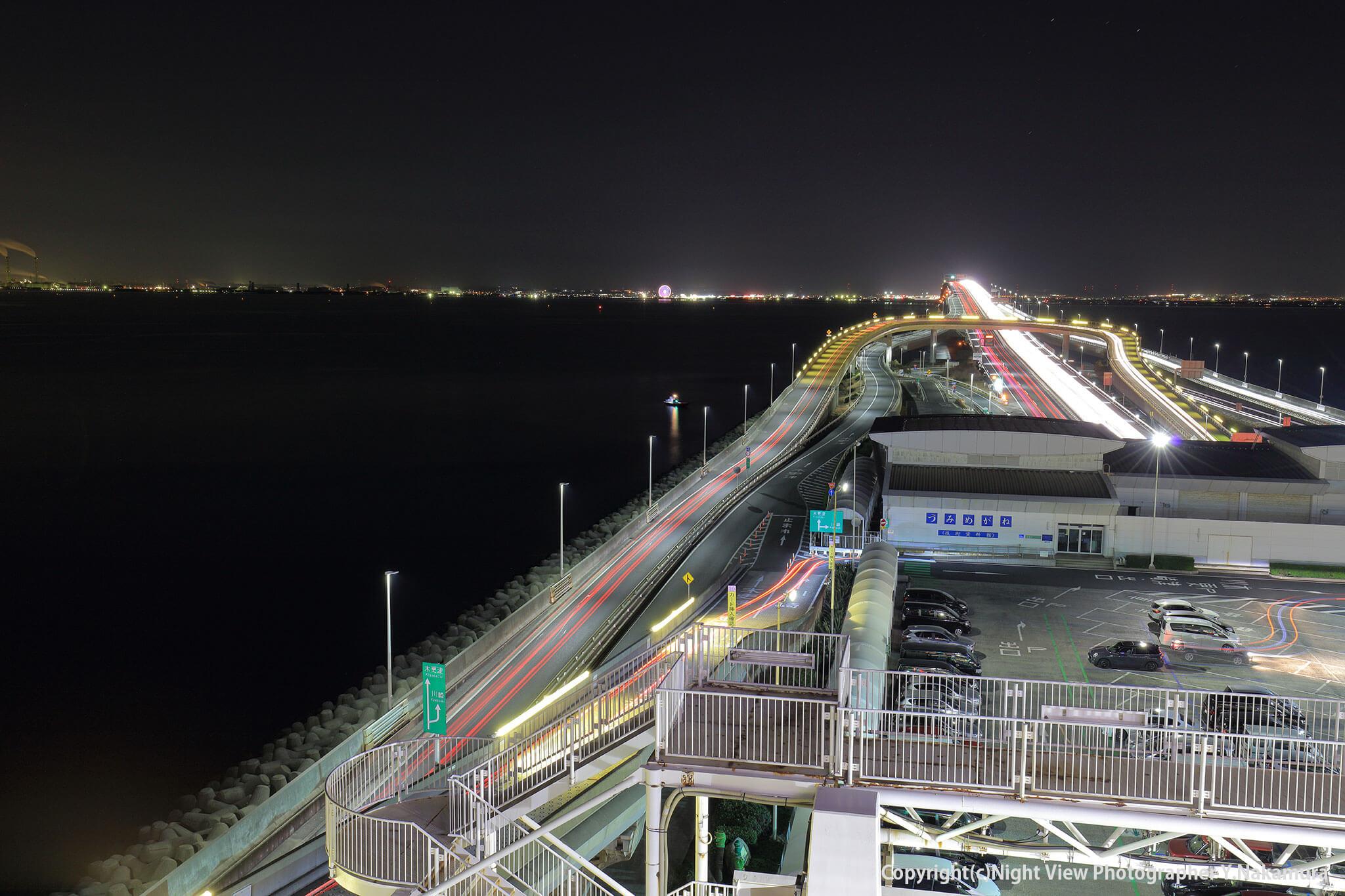 Photo of Bãi đậu xe nổi trên biển hiếm thấy trên thế giới