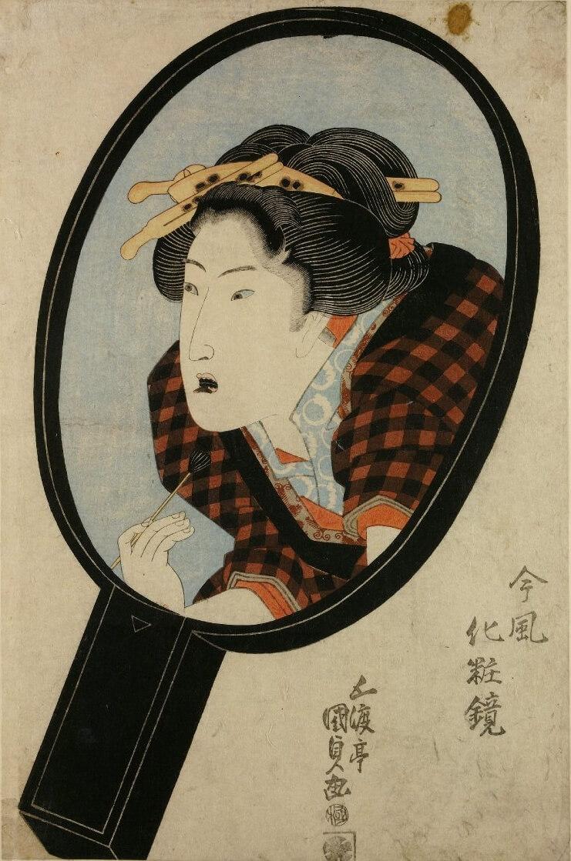 Photo of Tục nhuộm răng đen của Nhật Bản