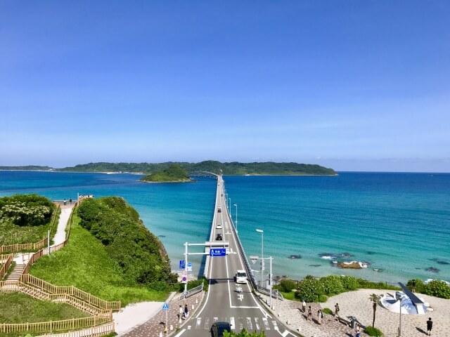 """Photo of Tsunoshima – Hòn đảo """"cất giấu"""" nhiều bí ẩn thú vị"""