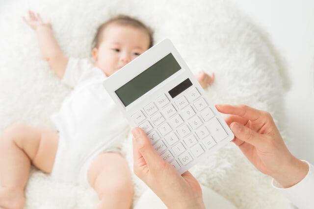 Photo of Sinh con tại Nhật Bản! Bạn có thể nhận được bao nhiêu tiền khi nghỉ chăm con?
