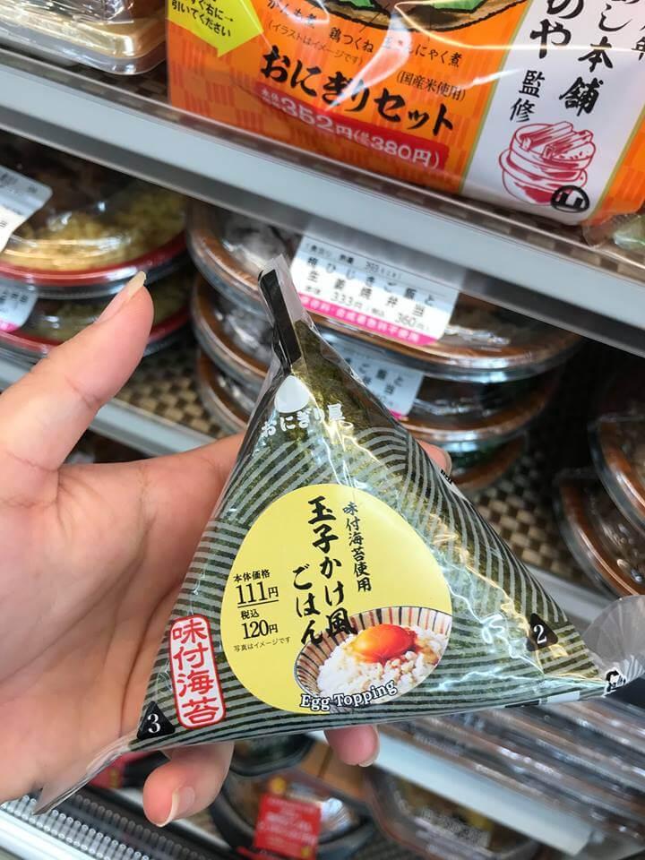 Photo of Onigiri – cơm nắm Nhật Bản