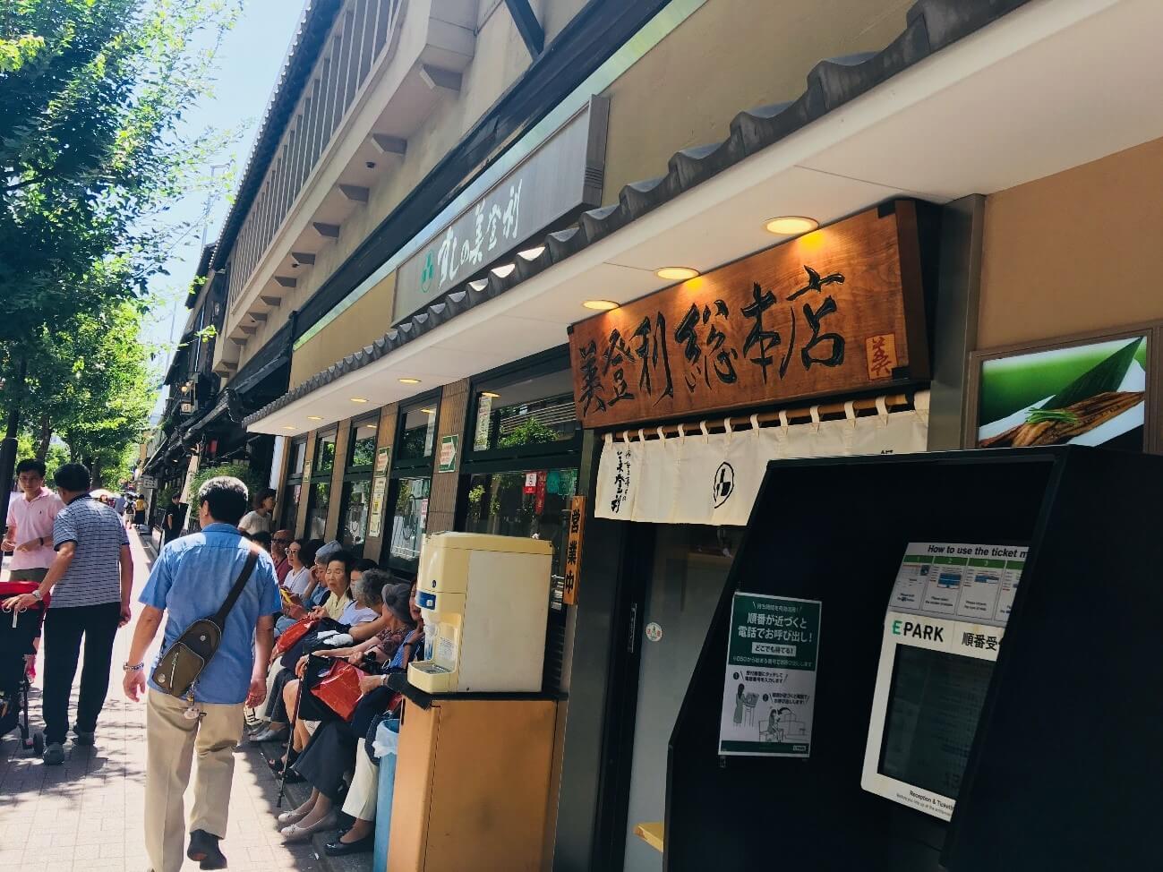 "Photo of Xếp hàng ăn sushi tại ""Sushinomidori Ginza"""