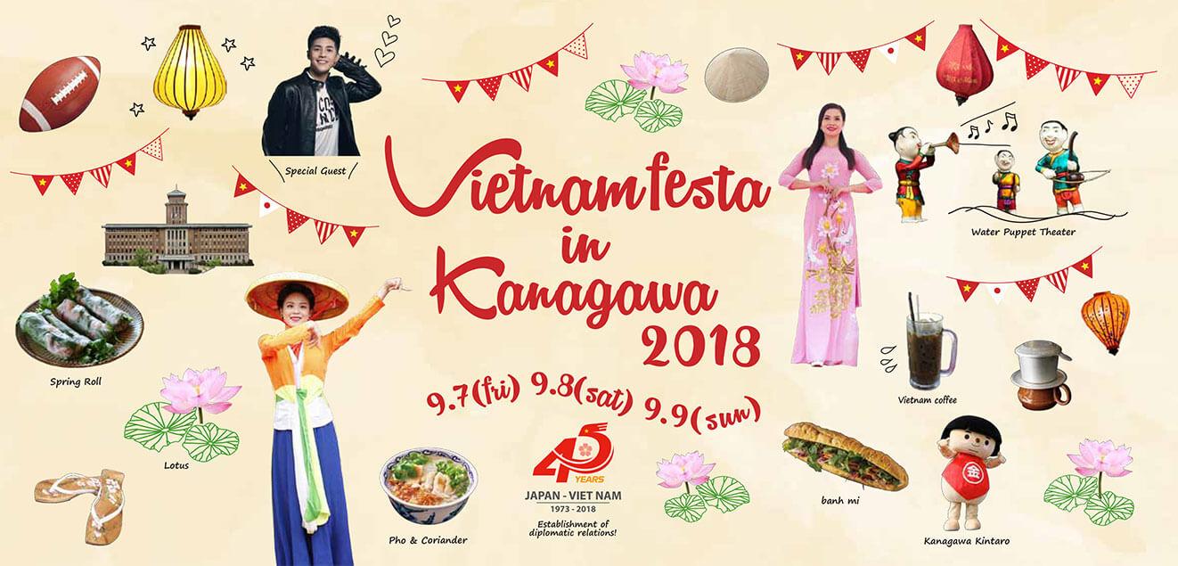Photo of Cùng đến tham gia Lễ hội văn hoá Việt Nam tại Kanagawa 2018