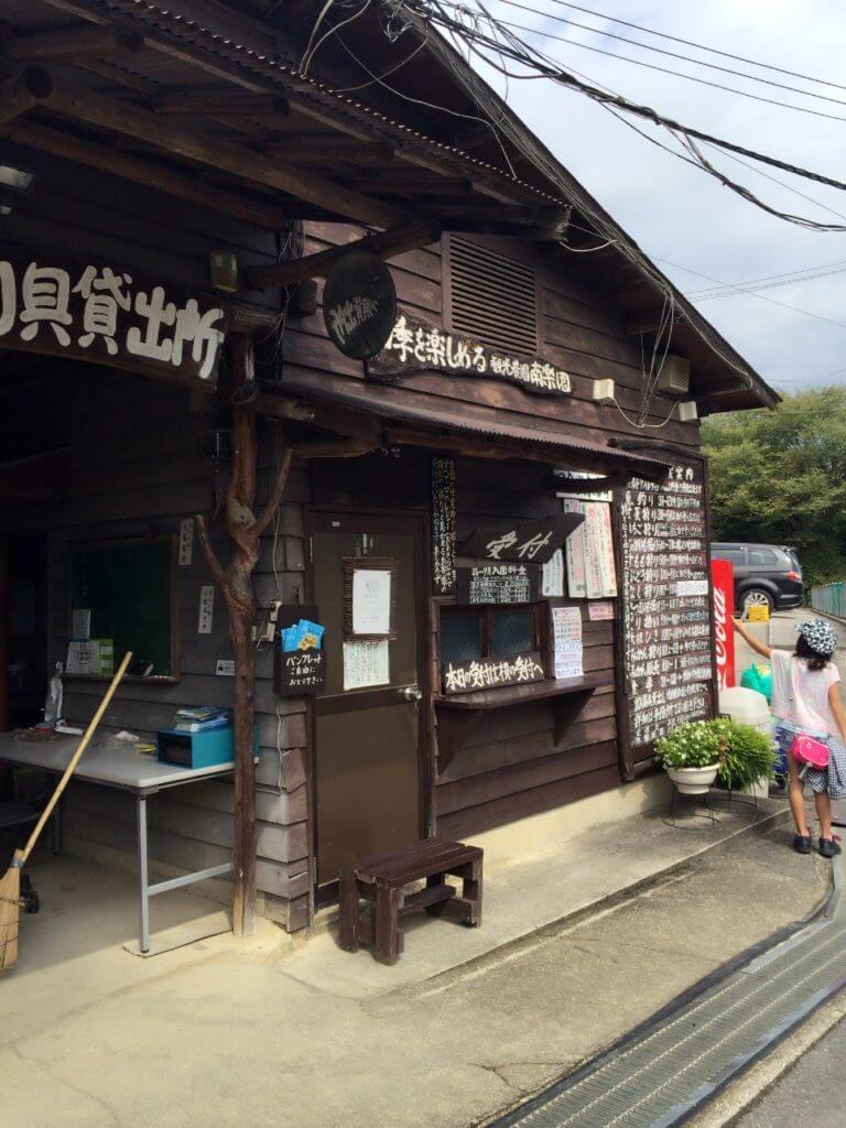 Mùa Nho Nhật Bản